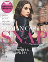 WOMAN Celebrity SNAP vol.15 日之出出版