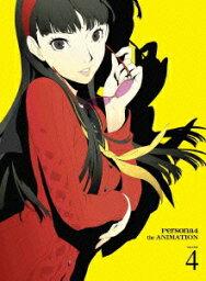 ペルソナ4 VOLUME 4【完全生産限定】【Blu-ray】 [ <strong>森久保祥太郎</strong> ]