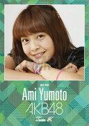 (卓上) 湯本亜美 2016 AKB48 カレンダー