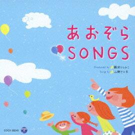 �����Ȥ��Ҥ�&����Ȥ� ��������SONGS