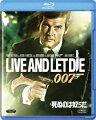 007/死ぬのは奴らだ【Blu-ray】
