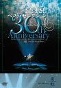 さだまさし 30th AnniversaryBestSele...