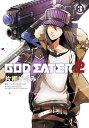 GOD EATER 2(3) (電撃コミックスNEXT) [...