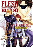 FLESH & BLOOD(3) [ 松岡なつき ]