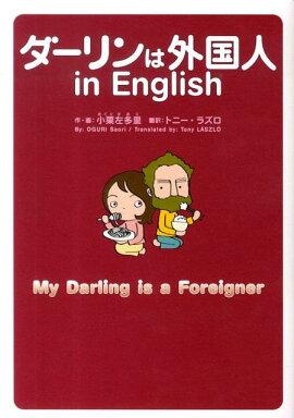 �������ϳ����in English