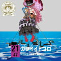 ワンピース ニッポン縦断!47クルーズCD in 岐阜 カワイイトコロ