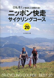 自転車の 火野正平 自転車 nhk : ... 火野正平と行く、自転車でめ