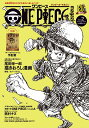 ONE PIECE magazine vol.2 (集英社ム...