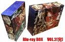 仮面の忍者 赤影 Blu-ray BOX VOL.2【Blu-ray】 [ 坂口祐三郎 ]