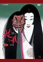 NHK大河ドラマ 花の乱 完全版 第弐集 [ 三田佳子 ]
