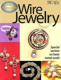 Get_Started_with_Wire_Jewelry