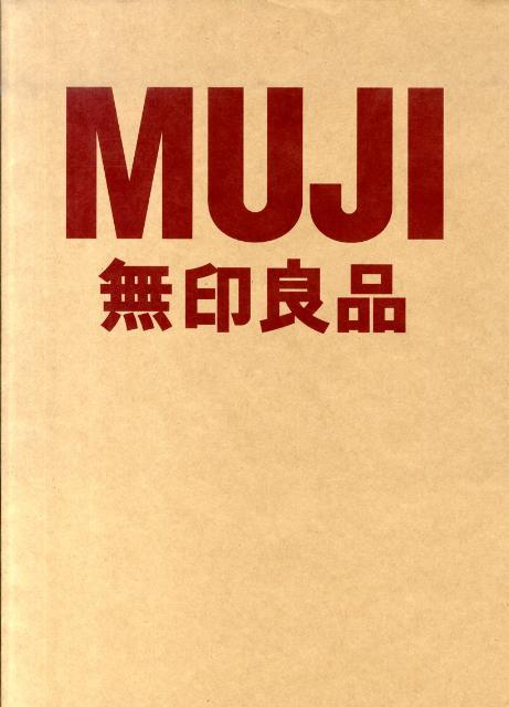 MUJI無印良品...:book:13985113