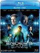 エンダーのゲーム ブルーレイ+DVDセット【Blu-ray】