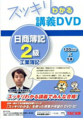 DVD�䥹�å���狼��ֵ�DVD���?2�鹩���?