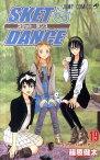 SKET DANCE(19) (ジャンプコミックス) [ 篠原健太 ]