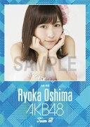 (卓上) 大島涼花 2016 AKB48 カレンダー