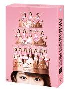 AKB48 リクエストアワーセットリストベスト200 2014(100〜1ver.)スペシャルDVD-BOX