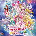 映画プリキュアミラクルユニバース主題歌シングル (初回限定盤 CD+DVD) 北川理恵