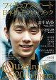 フィギュアスケート日本男子ファンブック(2016 Extra)