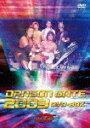DRAGON GATE 2009 DVD-BOX [ DRAGON GATE ]