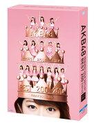AKB48 リクエストアワーセットリストベスト200 2014(100〜1ver.)スペシャルBlu-ray BOX【Blu-ray】