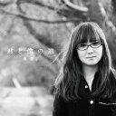 君と僕の道(CD+DVD) [ 奥華子 ]