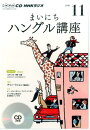 NHK�饸���ޤ��ˤ��ϥ�ֺ¡�11����