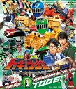 烈車戦隊トッキュウジャー VOL.9【Blu-ray】 [ ...
