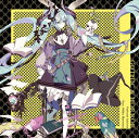 GOTHIC HORROR Various Artists feat.初音ミク