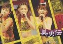 美勇伝ファーストコンサートツアー2005春 ?美勇伝説?
