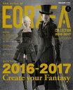 ファイナルファンタジー14エオルゼアコレクション2016-2017