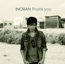 Thank you [ INORAN ]