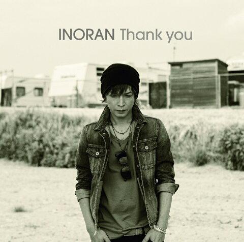 Thank you [ INORAN ]