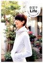 香菜子Life [ 香菜子 ]