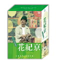 DVD-BOX �ԋI�� ���o������g�{�V�쌀 1937-2015 [ �ԋI�� ]