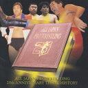 全日本プロレス25th アニバーサリー テーマ・ヒストリー [ (スポーツ曲) ]