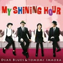 My Shining Hour [ Dear Blues&今岡友美 ]