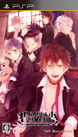 Download Diabolik Lovers - PSP Games Billionuploads/180upload/Upafile/Uploadcore