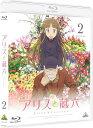アリスと蔵六 2【Blu-ray】 [ 大和田仁美 ]...