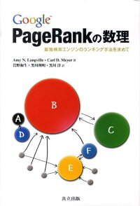 GooglePageRank���