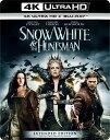 スノーホワイト [4K ULTRA HD + Blu-rayセット]【4K ULTRA HD】 [