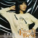 Essential Best::庄野真代 [ 庄野真代 ]