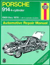 Porsche 914 (4-Cyl.), 1969-1976 PORSCHE 914 (4-CYL) 1969-1976 (Haynes Porsche 914 (4-Cyl.) Owners Workshop Manual) [ John Ha..