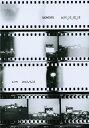 青とメメメ 【Blu-ray】 [ RADWIMPS ]...