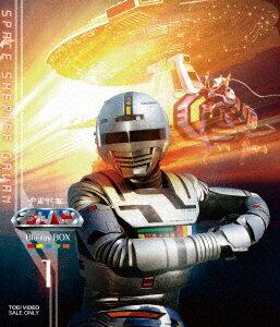 宇宙刑事ギャバン Blu-ray BOX 1【Blu-ray】 [ 大葉健二 ]...:book:18155608