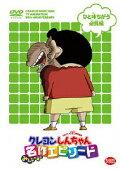 TVアニメ20周年記念 クレヨンしんちゃん みんなで選ぶ名作エピソード ひと味ちがう必見編