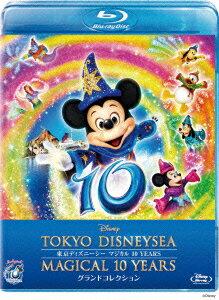 東京ディズニーシー マジカル 10 YEARS グランドコレクション【Blu-ray】 【…...:book:15611872