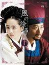 風の絵師 DVD BOX 1 [ パク・シニャン ]