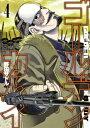 ゴールデンカムイ(4) (ヤングジャンプコミックス) [ 野...