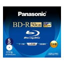 Blu-rayディスク50GB4x/追記/ワイドプリンタブル5枚
